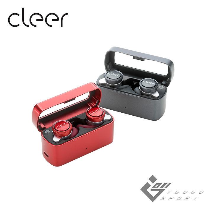 Cleer Ally 真無線藍牙耳機質感灰