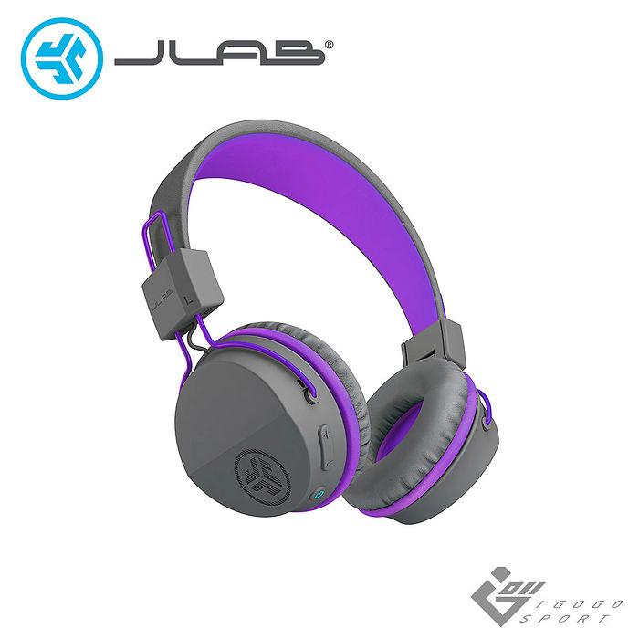JLab JBuddies Studio 無線兒童耳機-紫色