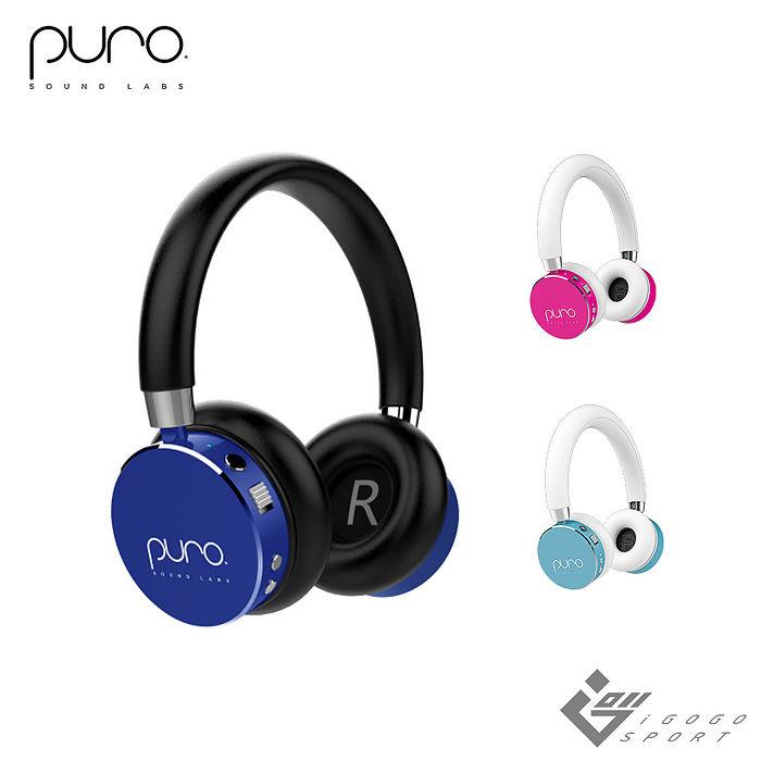 Puro BT2200s 無線兒童耳機寶石藍