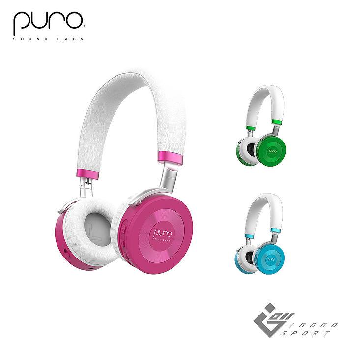 Puro JuniorJams 無線兒童耳機綠色
