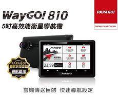 PAPAGO WayGo810【贈三孔擴充器】 5吋衛星導航機+測速+行車紀錄+支援倒車顯影 1080P Wi-Fi 聲控
