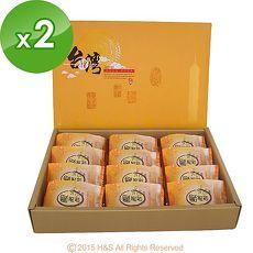 《台灣寶島》鳳黃酥禮盒(12入)2盒
