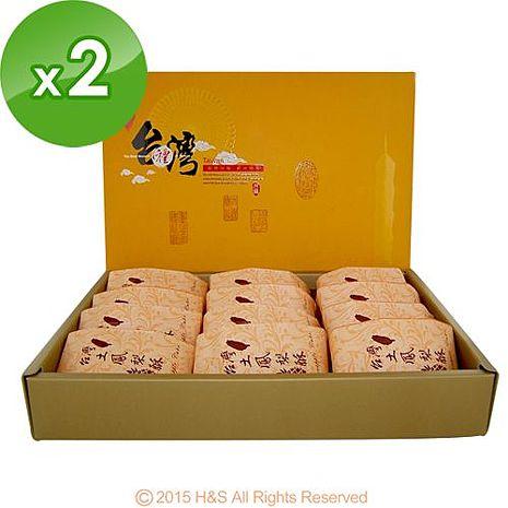 《台灣寶島》土鳳梨酥禮盒(12入)2盒