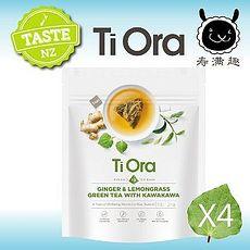 【壽滿趣】Ti Ora卡哇卡哇薄荷茶15包x4袋(紐西蘭元氣草本養生茶)
