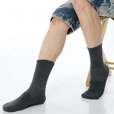【KEROPPA】可諾帕寬口萊卡運動襪x3雙(男女適用)C98002深灰