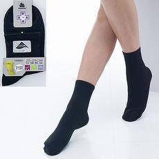 【KEROPPA】可諾帕舒適透氣減臭加大短襪x黑色兩雙(男女適用)C98006-X