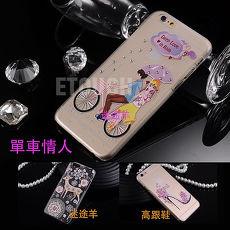iPhone 6s6   iPhone 6s6 Plus 手機殼保護套 ETOUCH保護殼
