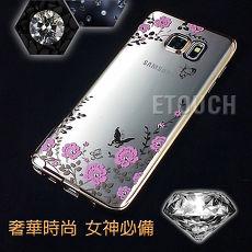 三星Samsung Galaxy Note 5手機殼保護套ETOUCH人間仙境電鍍鑲鑽軟殼