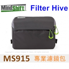 【MindShift 曼德士】Filter Hive 專業濾鏡包(MS915)