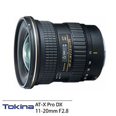 Tokina AT-X PRO DX 11-20mm F2.8 廣角鏡頭 (公司貨/Canon用)