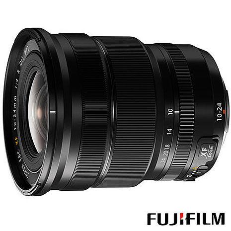 FUJIFILM 富士 XF 10-24mm F4 R OIS 鏡頭(10-24恆昶公司貨)
