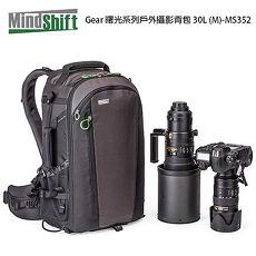 【結帳再折】MindShift 曼德士 FirstLight 30L 曙光系列 戶外攝影 背包 30L M MS352 (公司貨)