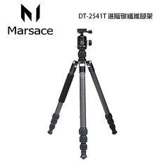 送手機夾~Marsace 瑪瑟士 DT-2541T 2號腳 專業 碳纖維 三腳架 含DB-2 雲台 套組 (DT2541T,DB2,公司貨)