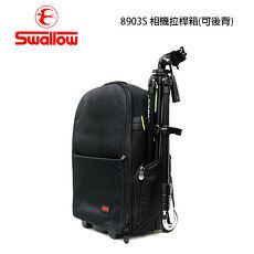 SWALLOW 燕子 8903S 相機拉桿箱 滑輪 後背包 相機包 (公司貨)