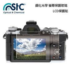 STC 鋼化光學 螢幕保護玻璃 保護貼 適 OLYMPUS PEN-F pen F