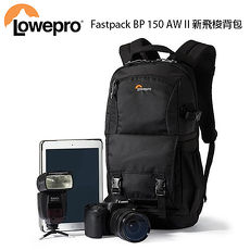 Lowepro 羅普 Fastpack BP 150 AW II 飛梭 包 雙肩 攝影背包 後背 電腦包(立福公司貨)