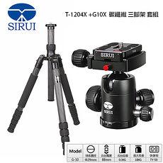 送手機夾~【Sirui 思銳】T-1204X+G10X TX系列 碳纖維 三腳架 雲台套組(T1204 公司貨)