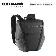 CULLMANN 保護者 500 雙肩後背 硬殼包 一機多鏡 相機包 (96450)