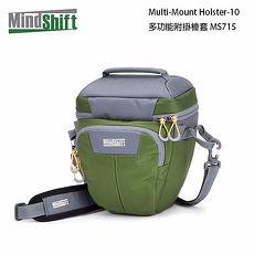MindShift 曼德士 Multi Mount Holster 20多功能附掛槍套包 MS717 (公司貨)