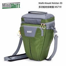 MindShift 曼德士 Multi Mount Holster 30多功能附掛槍套包 MS719 (公司貨)