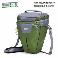 MindShift 曼德士 Multi Mount Holster 50多功能附掛槍套包 MS721 (公司貨)
