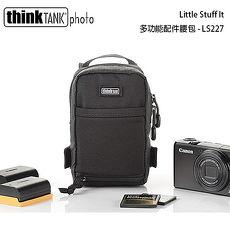 【thinkTank 創意坦克】Little Stuff It 多功能配件腰包 (LS227,公司貨)