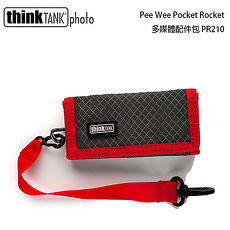 【thinkTank 創意坦克】Pee Wee Pixel Pocket Rocket 配件包 (PR210,公司貨)
