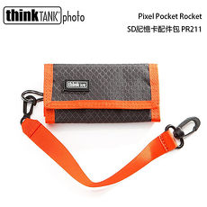 【thinkTank 創意坦克】SD PIXEL POCKET ROCKET 配件包 (PR211,公司貨)