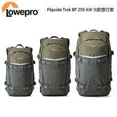 Lowepro 羅普 Flipside Trek BP 250 AW 火箭旅行家 後背 (立福公司貨)