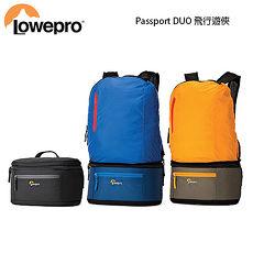 Lowepro 羅普 Passport Duo 飛行遊俠 後背 腰包 攝影背包 相機包 兩用(立福公司貨)藍