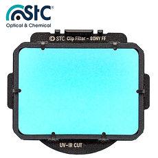 STC Clip Filter UV-IR CUT 635nm 內置型紅外線截止濾鏡 for SONY FF 全幅機