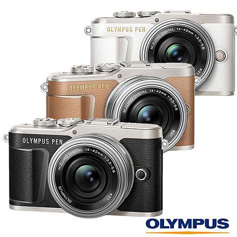 OLYMPUS E-PL9 +14-42mm EZ 電動鏡組(EPL9,14-42,公司貨)棕色
