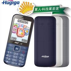 Hugiga鴻碁國際 C32 科技園區/軍人直立式無相機手機