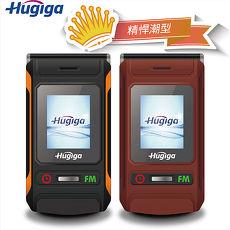 [Hugiga 鴻碁國際]K89(全配)  精悍潮型3G折疊式長輩老人機適用孝親/銀髮族/老人手機