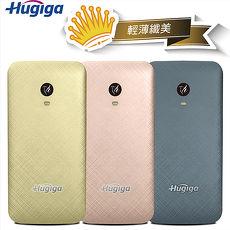 [Hugiga 鴻碁國際]K17(全配)  輕薄纖美3G折疊式長輩老人機適用孝親/銀髮族/老人手機