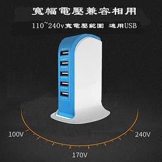 立式USB插座五孔QC3.0