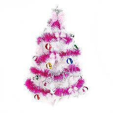 【摩達客】(預購3~5天出貨)台灣製3尺(90cm)特級白色松針葉聖誕樹 (繽紛馬卡龍粉紫色系)(不含燈)