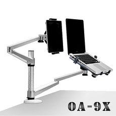 【DIY】专业级铝合金两段式双臂支架(笔电/平板/手机)