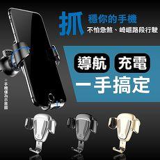 【Baseus】质感重力车用手机支架4-6吋适用(原厂正品)