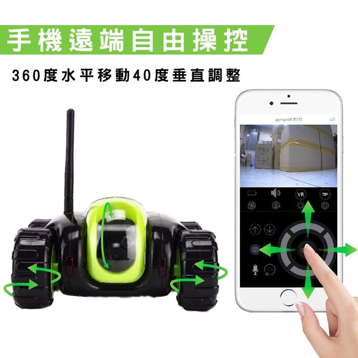 【u-ta】無線Wifi移動式監視器遙控車F588(公司貨)
