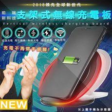 【U-ta】附接收片~支架式手機無線充電板QI4(通過NCC認證)