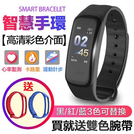 搶購【2019新款】u-ta智能觸控防水藍牙手環C1(加碼贈2色錶帶)黑色