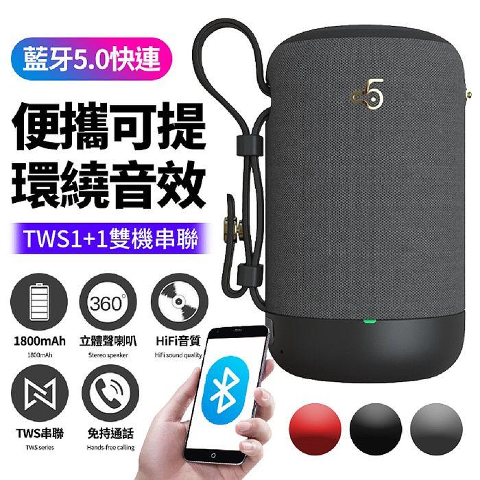 攜帶式立體聲藍牙音箱/喇叭SUB11(可串聯左右聲道)【搶購】黑色