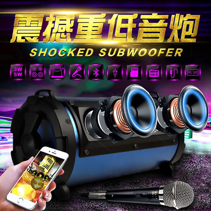 5吋可攜帶藍牙喇叭音箱/音砲SUB5(雙認證藍牙版)4色可選【VIP活動】藍色
