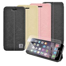 【Metal-slim】Apple  iPhone 6s/6 (4.7)隱藏式磁扣四折立架皮套 +9H玻璃鋼化保護貼粉