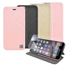 【Metal-slim】Apple  iPhone 6s/6(4.7)鏡頭可翻式站立磁吸立架皮套 +9H玻璃鋼化保護貼金