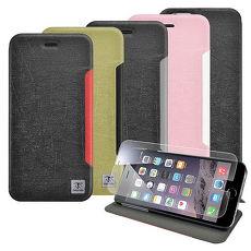 【Metal-slim】Apple iPhone 6s/6 Plus(5.5)前卡槽設計撞色皮套+9H玻璃鋼化保護貼金黑
