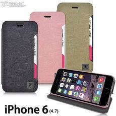 【Metal-slim】Apple  iPhone 6s/6(4.7)前卡槽設計撞色皮套+9H玻璃鋼化保護貼金黑