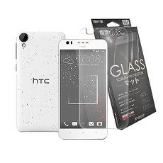 【Metal-Slim】 HTC Desire 825 (0.26mm)9H弧邊耐磨防指紋鋼化玻璃保護貼
