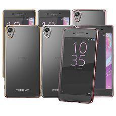 【Metal-Slim】 Sony Xperia X 時尚超薄電鍍TPU透明殼玫瑰金